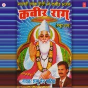 Kabir Raag Songs