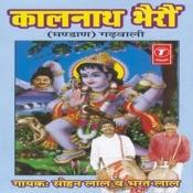 Kalnath Bhairon Songs