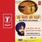 Kar Minnat Kar Jodarhi Songs