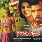 Gaali Seenu Songs