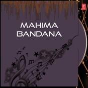 Mahima Bandana Songs
