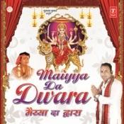 Maiyya Da Dwara Songs
