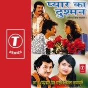 Pyar Ka Dushman Songs