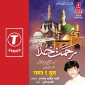 Rehmat-E-Khuda Songs