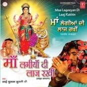 Bhole Shankar Da Damroo Song