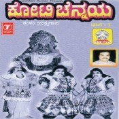 Koti chennaya tulu yakshagana vol. 2 songs download | koti.