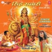 Tan Deepak Mann Jot Jalaoon Song