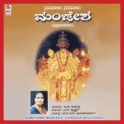 Shiva Shiva Shambo MP3 Song Download- Namo Namo Manjesha