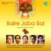 Bal Re Jaba Bal Songs