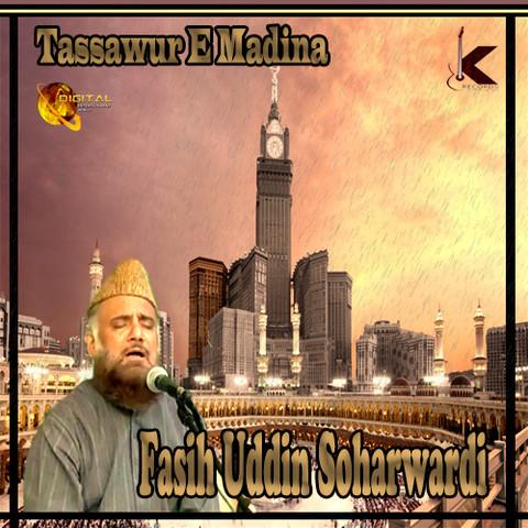Utha Do Parda Mp3 Song Download Tassawur E Madina Urdu