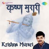 Krishan Murari Murli Manohar Banke Bihari Song