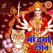 Sherawali Darshan Dikha Song