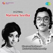 Mattoru Seetha Songs