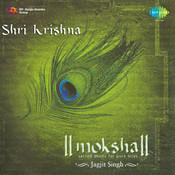 Moksha - Shri Krishna Songs