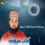 Jashn E Milad Kyon Na Manaon Songs