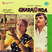 Gharaonda Songs