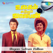 Ulagam Sutrum Valiban Songs