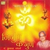 Nirgun Ke Gun Kumar Gandharva Songs