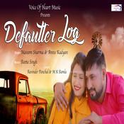 Defaulter Log MP3 Song Download- Defaulter Log Defaulter Log