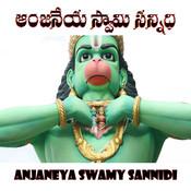Anjaneya Swamy Sannidi Songs