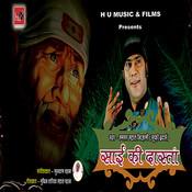 Sai Ki Dastan Song