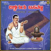 Ayitthu Basava Song