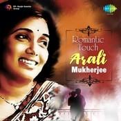 Ek Baishakhe Dekha Holo Dujanay MP3 Song Download- Romantic