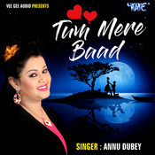 Anu Dubey Songs Download: Anu Dubey Hit MP3 New Songs Online Free on