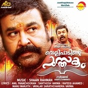 Entammede Jimikki Kammal Mp3 Song Download Velipadinte Pusthakam Entammede Jimikki Kammal Malayalam Song By Vineeth Sreenivasan On Gaana Com