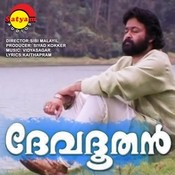 Poove Poove MP3 Song Download- Devadoothan Poove Poove