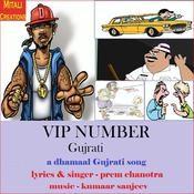 Vip Number Gujarati Songs