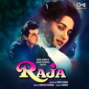 Tumne Agar Pyar Se Male Mp3 Song Download Raja Tumne Agar Pyar Se