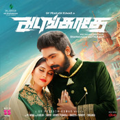love failure mp3 song download tamil