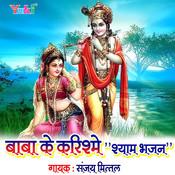 Sanjay Mittal Songs Download: Sanjay Mittal Hit MP3 New