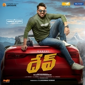 Dev (telugu) Harris Jayaraj Full Song