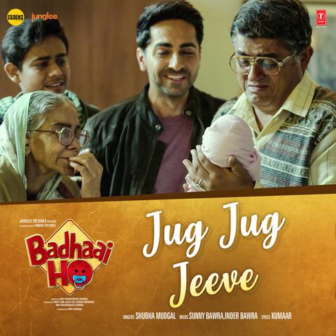 """Jug Jug Jeeve (From """"Badhaai Ho"""")"""