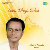 Zoka Dhya Zoka Marathi Songs