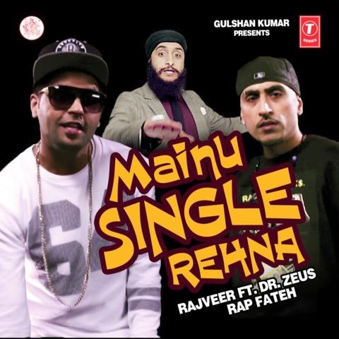 single rehna songs
