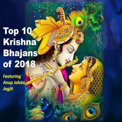 Download mp3 Bhakti Song Audio ( MB) - Sony Mp3 music video search engine