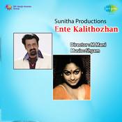 Ente Kalithozhan Songs