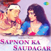 Sapnon Ka Saudagar Songs