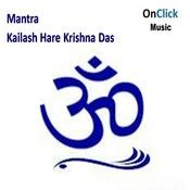 Shani Maharaj Mantra MP3 Song Download- Mantra Shani Maharaj Mantra