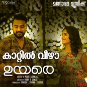 Uyare Gopi Sundar Full Mp3 Song