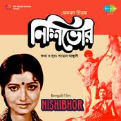 Nishibhor Songs