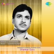 Shankar Guru Songs