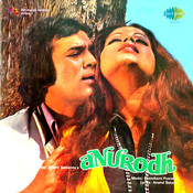 Anurodh Songs