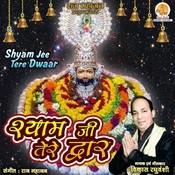 Shyam Jee Tere Dwaar Songs