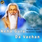 Keha Guru Da Vachan Songs