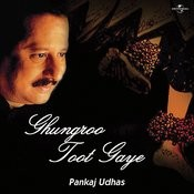 Ghungroo Toot Gayee Songs