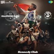 Kennedy Club D.Imman Full Mp3 Song